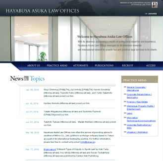 Hayabusa Asuka Law Offices