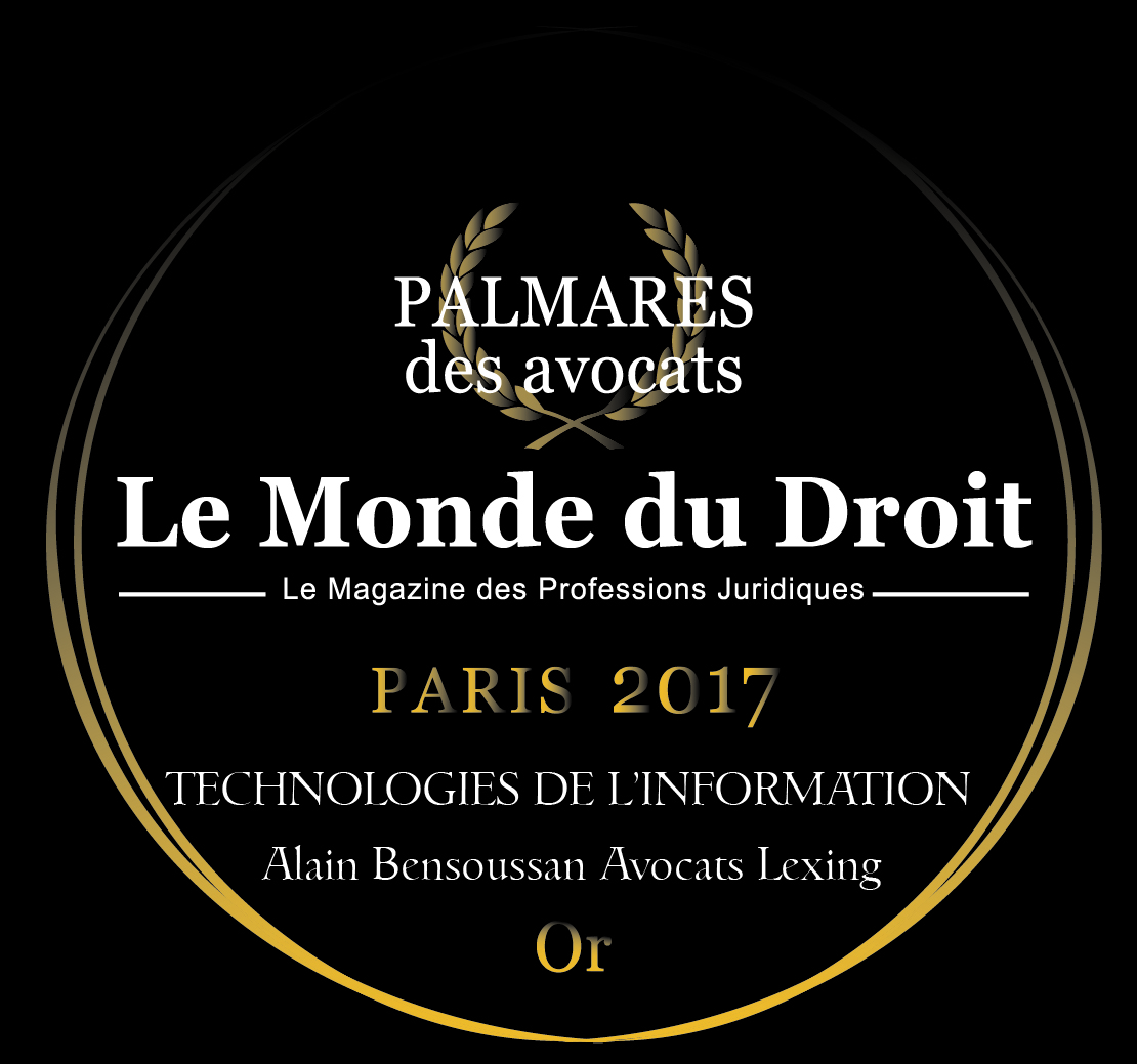 Trophée d'Or 2017 Technologies de l'information