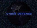 résolution sur la cyberdéfense