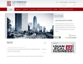 Site Jade & Fountain PRC Lawyers